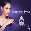 PNJ giới thiệu bộ sưu tập Open Your Style