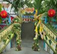 Làm ngày cưới khác lạ với cổng hoa lá dừa rẻ đẹp